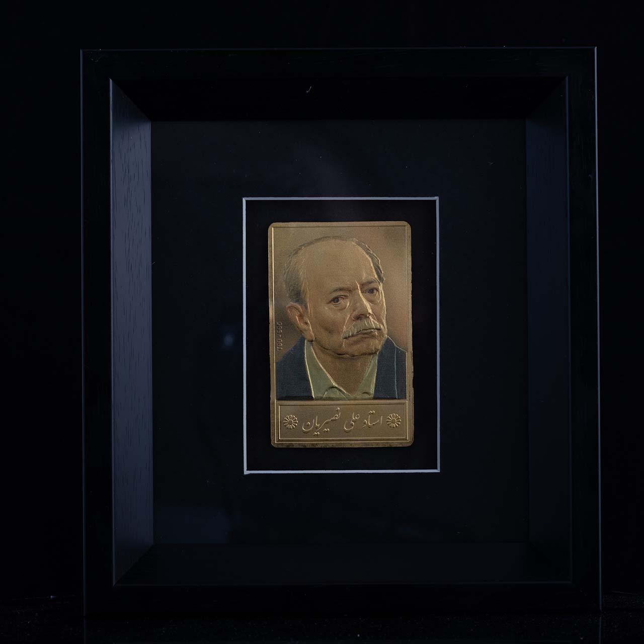 تابلو یادبود علی نصیریان